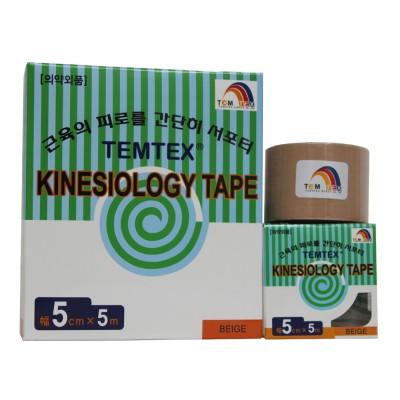 Kinesiologisches Tape, 5 cm x 5 m beige