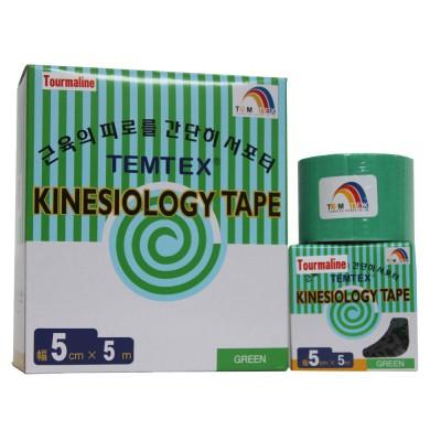 Turmalin Tape, 5 cm x 5 m mit negativ geladenen Ionen, grün
